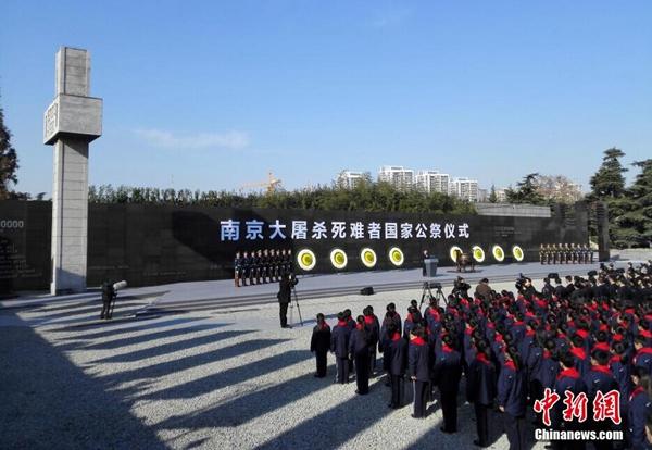 南京大屠杀国家公祭仪式举行 习近平出席