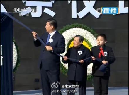 习近平为国家公祭鼎揭幕:昭昭前事,惕惕后人