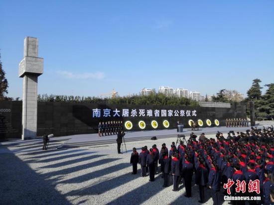 习近平在南京大屠杀死难者国家公祭仪式上的讲话(全文)