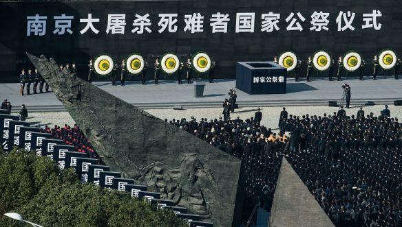 南京大屠杀死难者国家公祭鼎铭文
