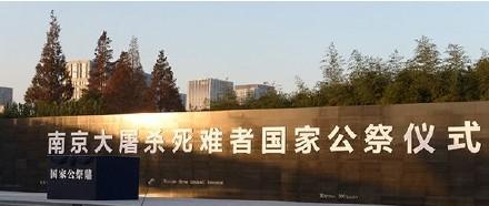 习近平:中华民族饱受欺凌的时代已经一去不复返了