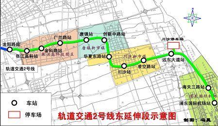 2号线改造 未来去浦东机场或唐镇换乘