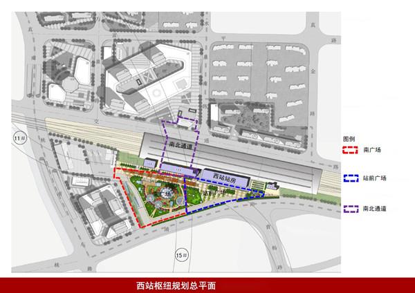 上海西站南北通道及南广场年底前启用