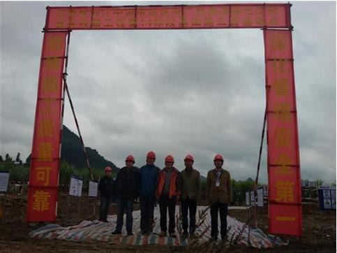 云南金沙江中游电站送电广西直流输电线路工程