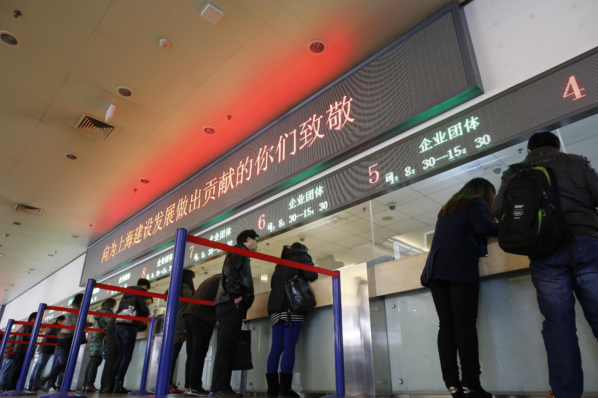 """沪春运务工团体票今起办理 客户称""""快"""""""