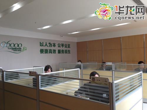 重庆开通殡葬24小时官方服务热线96000 打它