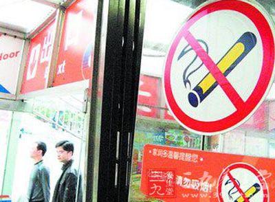 12345热线:毁绿投诉见效快 控烟执法难