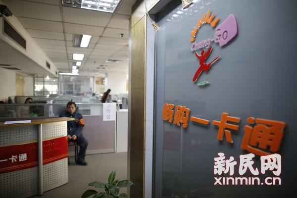 畅购卡多日无法使用 购卡者挤爆上海总部