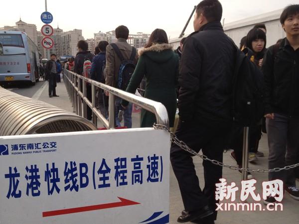 16号线将直通龙阳路 龙港快线B线终撤销