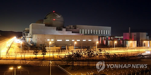 韩国核电站疑似发生氮气泄露 3人死亡