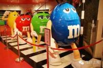 快到碗里来!超好玩的M豆巧克力世界来上海啦!