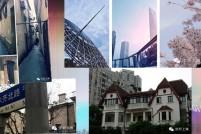 上海是座有意思的城!这些事你肯定不知道!