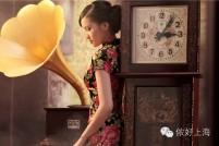 老上海美女们用过的护肤品