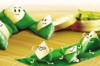 """咸VS甜,剥开粽子君的""""马甲"""""""
