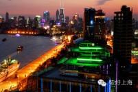 北外滩,看不一样的上海