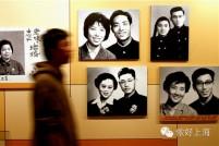 浪漫回忆:上海人的一张结婚照