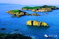 江浙沪周边最美海岛,不得不去的浪漫地