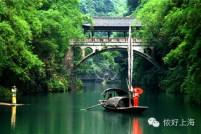 从上海坐动车,与沿途美景美食相遇