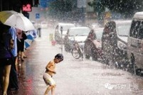"""那些年,上海人的""""撩大水""""记忆"""