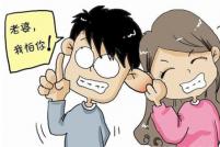 上海男人怕老婆全国第一!嫁人就嫁上海男!