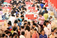 2014上海书展,你不容错过的8个活动!