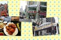 上海8大风情美食街 :一街一世界