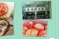 上海滩最早的鲜肉月饼,居然是它!