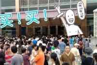 可怕的购买力!自贸区进口货直销店开进上海市区又火了!