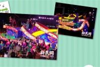 最强剧透!如何正确地围观上海旅游节开幕大巡游!(有彩蛋)