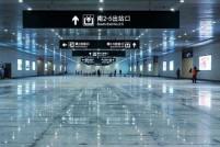 """上海最贵厕所500万!各种你不知道的魔都之""""最""""!"""