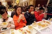 魔都最新吉尼斯纪录诞生!388人同时床上吃早餐!
