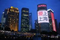 上海就是那么任性,不需要理由!