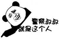 """冲刺""""年终奖""""!骗子在上海是怎么行骗的?求扩散!"""