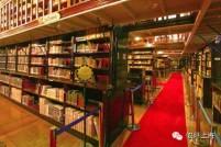 上海最好的图书馆,一不小心就爱上了!