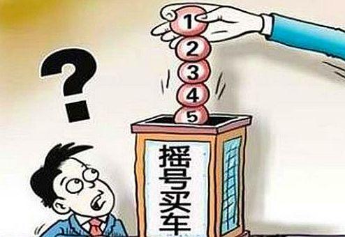 北京新能源申请小于配额剩余指标不并入明年