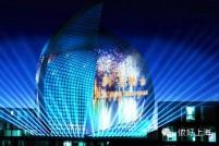 元旦小长假这里玩!跨年音乐会+灯光秀+嘉年华+元旦市集