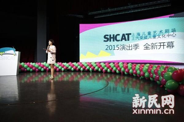 上海儿童艺术剧场演出首按年龄