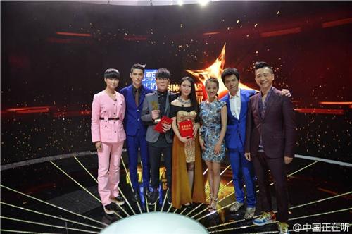 《中国正在听》总冠军出炉 哈林哥新年甄告白
