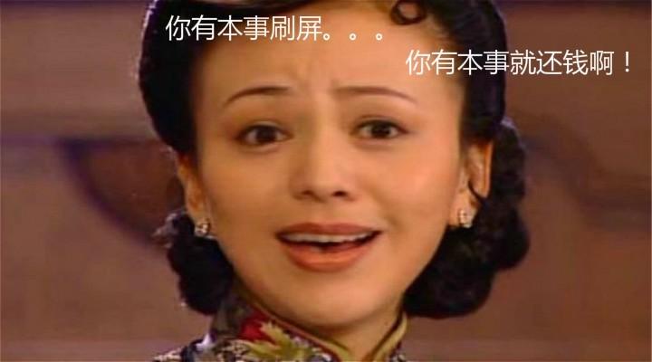 讨债了!上海人的朋友圈一年能欠多少钱?
