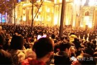 想在上海跨个年!我容易么我!