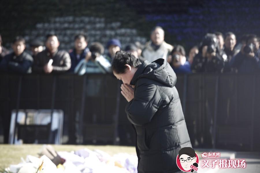 上海外滩踩踏事件公布第二批3位遇难者名单