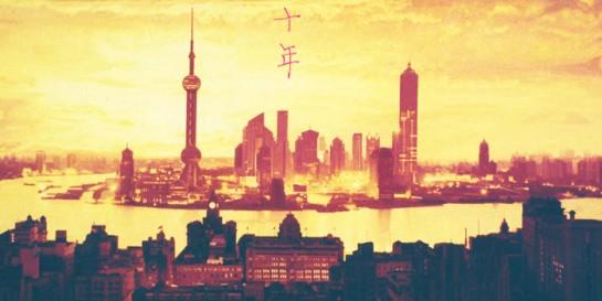 上海人生活的十年巨变!看完无比怀念……