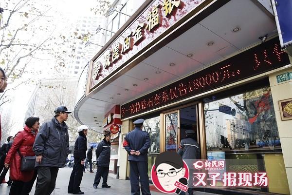 四川北路一金店遭抢 犯罪嫌疑人被抓获