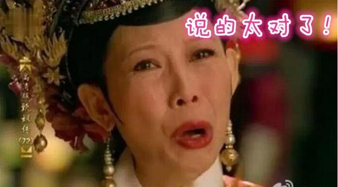 只有上海人能懂的上海!
