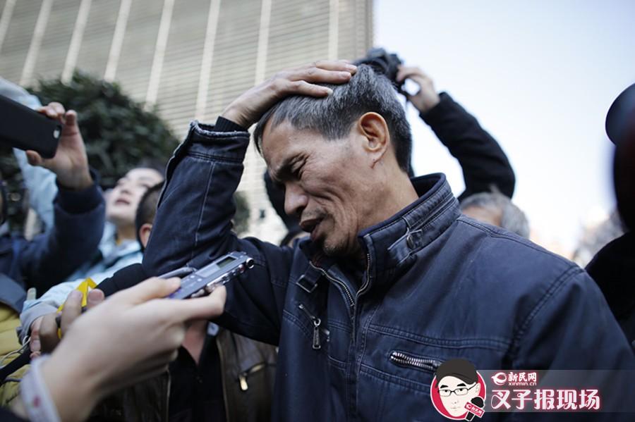"""林森浩投毒案二审维持死刑原判 林父称""""心里很乱"""""""