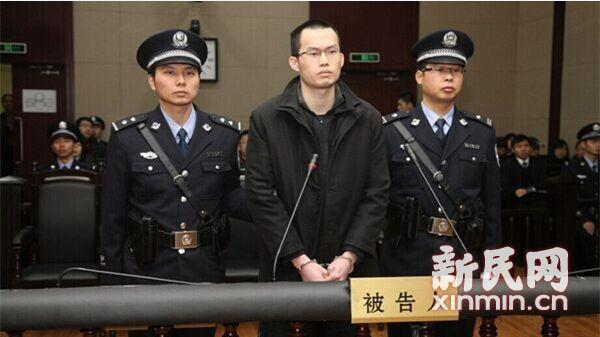 林森浩投毒案二审:维持死刑原判