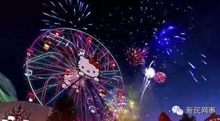 浙江 Hello Kitty 主题公园开业了!本月半价优惠~