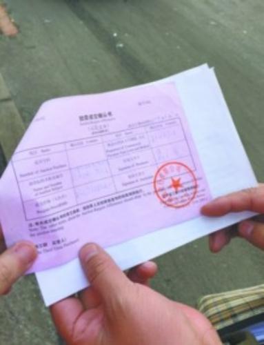 广明向记者展示拍卖机构出具的拍卖成交确认书.记者 曹洋 摄-沈阳