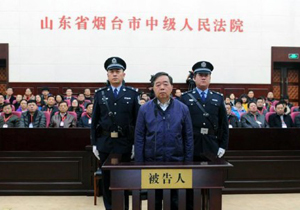 南京市原市长季建业受贿案一审开庭