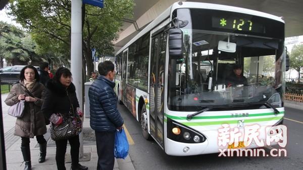 沪交通委回应本报呼声:127路暂缓撤销